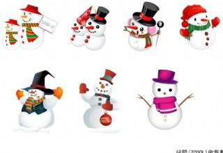 幾個可愛的雪人圖片
