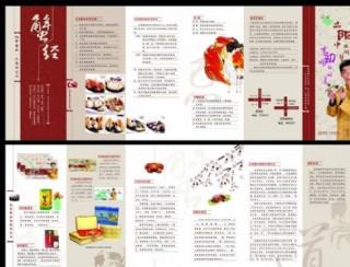 蘇州陽澄大閘蟹6折圖片